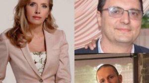 Петя Славова, Светослав Радев, Велимир Атанасов